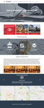 Корпоративный сайт для оутсорсинговой компании