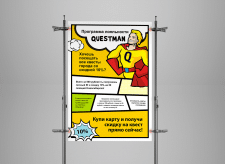 Questman Escape Room Company Poster