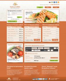 Сайт компании Киевские обеды