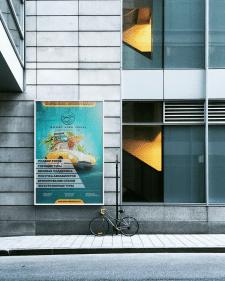Наружная реклама для Туристической компании