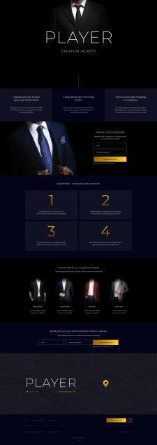 Сайт по продаже пиджаков