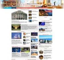 Best Hotels- портал гостиничного сервиса