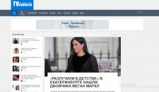 Написание новостных статей, подбор фото и видео