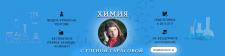 Обложка для группы ВКонтакте и для канала на Youtu