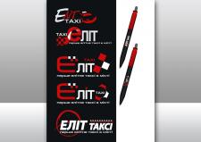 """Логотип """"Еліт таксі"""""""