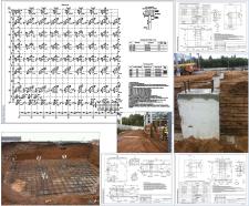 Производственно-складской комплекс раздел КЖ