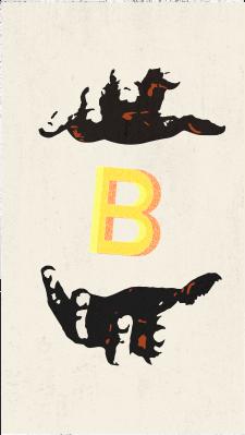 Реклама биткоина  2