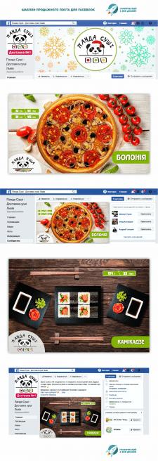 #шаблон продажного поста для Facebook (суші/піца)#
