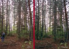 Удаление объекта с фото