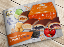 ROMA Bread&Sweets Pie Box Poster