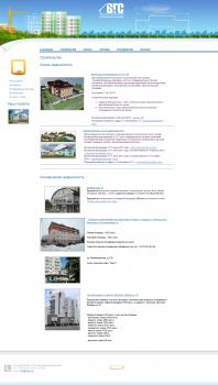 разработка сайтов севастополь