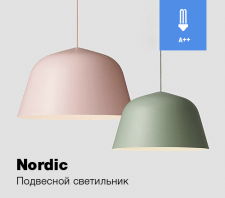 Lamp Banner
