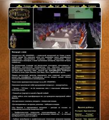 Сайт для ночного клуба