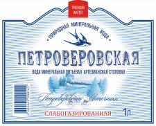 Петроверовская