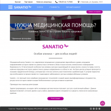 Верстка сайта и натяжка на Wordpress