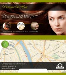 Баннеры для сайта Victoriyache-hair