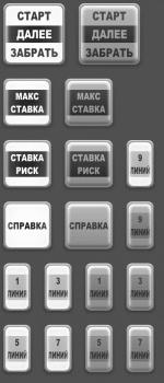 Спрайт с кнопками