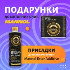 Банер для сайта https://www.avtoradosti.com.ua/