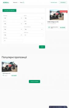 Agroll | e-Commerce