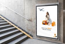 Рекламный билборд