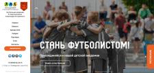 Тестирование сайта foxessoccer.ru