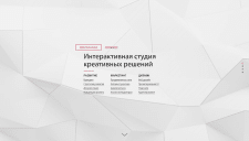 Сайт DDSI
