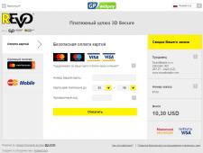 Интеграция Shopify и платежного шлюза GpWebPay