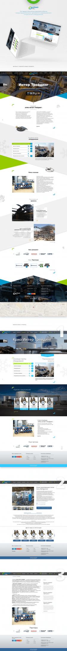 Крио Интер Трейдинг - Корпоративный сайт