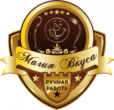 Лого для кондитерского сайта