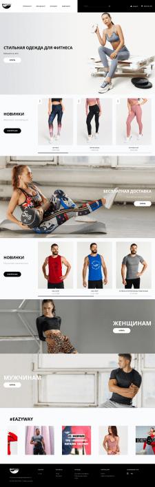 Easy-Way (Online Store)