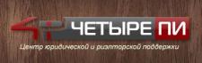 Наполнение сайта www.4-pi.ru
