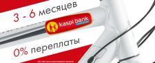 Баннер для сайта velik.com.kz