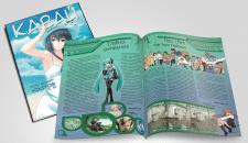 Журнал об аниме