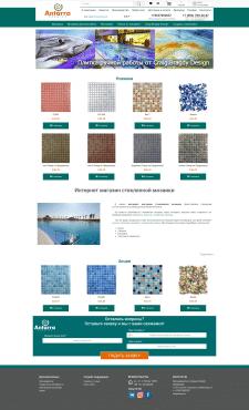 Интернет-магазин оборудования для бассейнов