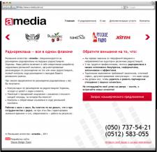 Разработка сайта для рекламного агентства «A-Media»
