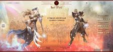 Сайт для игрового сервера Lineage 2