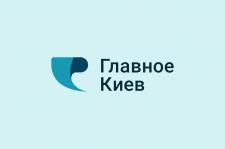 Главное Киев