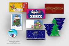 UBC group. Новогодние открытки