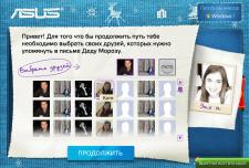 happy new asus приложение