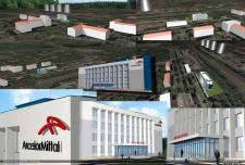 поликлиника Arcelor Mittal Steel