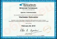 Сертификат компании RetraTech