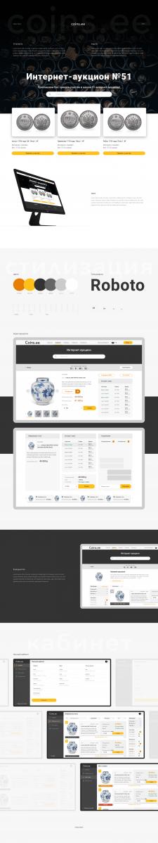 Интернет-аукцион. Coins.ee