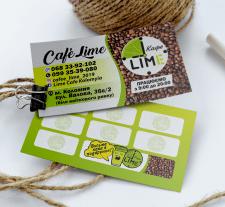 """Дизайн візитної картки для кафе """"Lime"""" м. Коломия"""