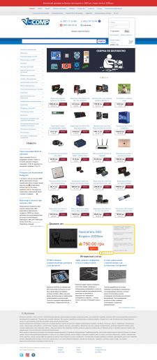 Копирайтинг для магазина компьютерных товаров