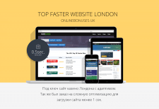 TOP FASTER WEBSITE LONDON - ONLINE BONUSES UK