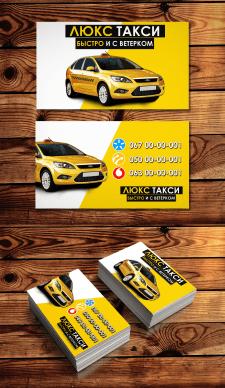 Визитка Lux Taxi
