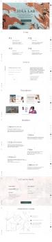 Landing Page для Digital - агентства