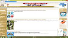 Создание контента, наполнение сайта