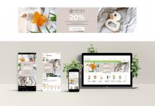 Банеры для онлайн экомаркета Mymix