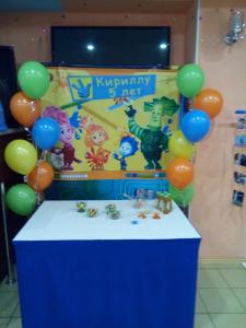Банер для детского дня рождения